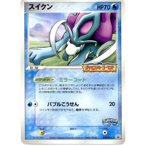 Pokemon 2005 PokePark Suicune Promo Card #039/PCG-P