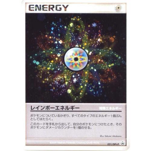 Pokemon 2009 Gym Challenge Tournament Rainbow Energy Holofoil Promo Card #021/DPt-P