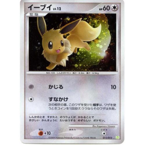 Pokemon 2009 Shaymin Lv. X Theme Deck Eevee Holofoil Card #011/012