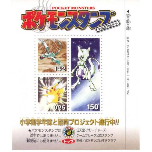 Pokemon 2002 Shogakukan Aerodactyl Pikachu Mewtwo Set of 3 Stamps