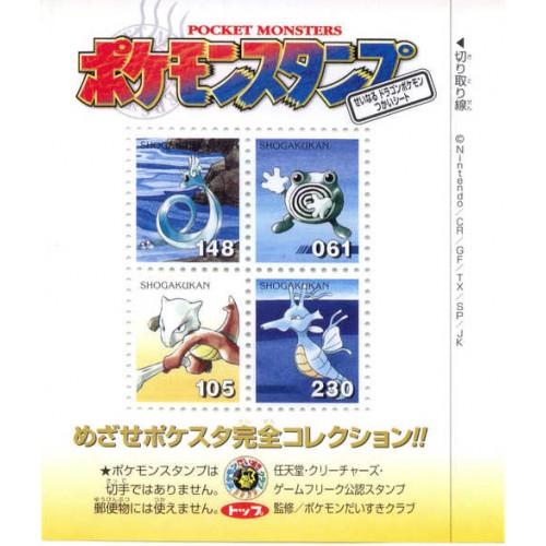 Pokemon 2002 Shogakukan Dragonair Poliwhirl Marowak Kingdra Set of 4 Stamps