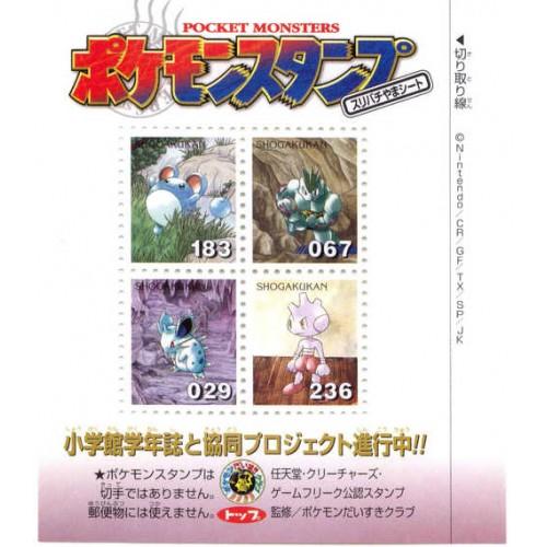 Pokemon 2002 Shogakukan Marill Machoke Nidoran Tyrogue Set of 4 Stamps