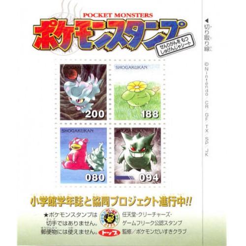 Pokemon 2002 Shogakukan Misdreavus Skiploom Slowbro Gengar Set of 4 Stamps
