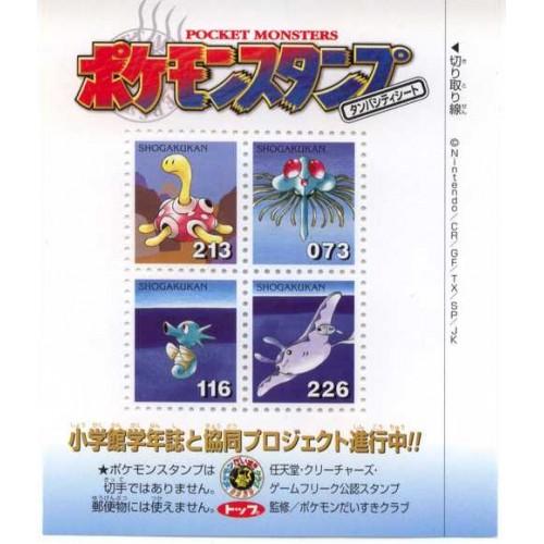 Pokemon 2002 Shogakukan Shuckle Tentacruel Horsea Mantine Set of 4 Stamps