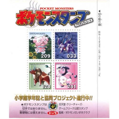 Pokemon 2002 Shogakukan Snubbull Nidorino Tauros Miltank Set of 4 Stamps