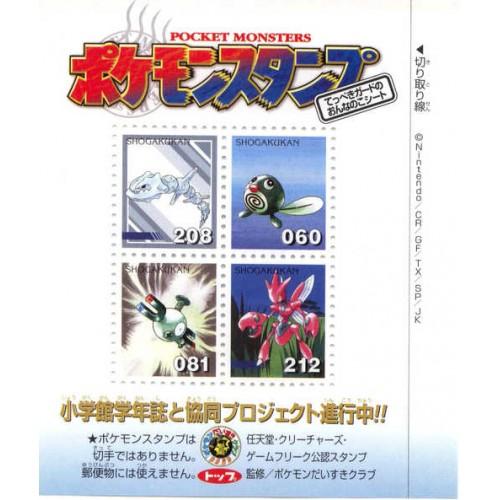 Pokemon 2002 Shogakukan Steelix Poliwag Magnemite Scizor Set of 4 Stamps