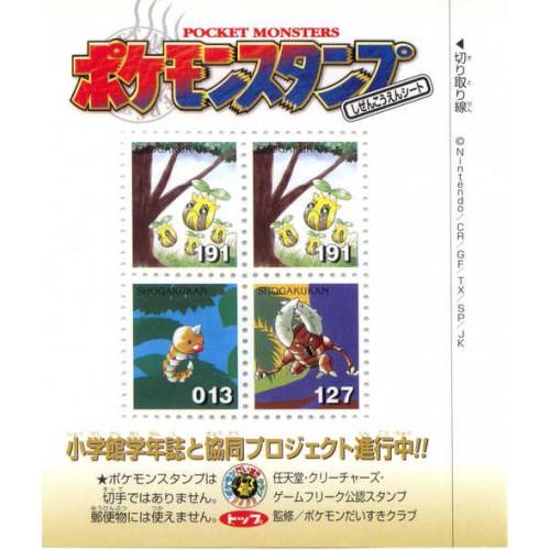 Pokemon 2002 Shogakukan Sunkern Weedle Pinsir Set of 4 Stamps