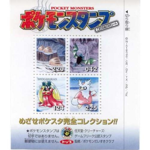 Pokemon 2002 Shogakukan Swinub Golbat Jynx Delibird Set of 4 Stamps
