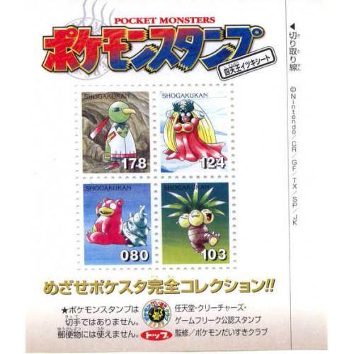 Pokemon 2002 Shogakukan Xatu Jynx Slowbro Exeggutor Set of 4 Stamps