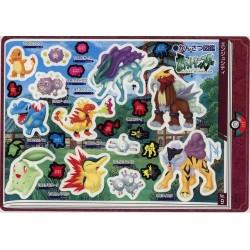 Pokemon 2000 Jumbo Sealdass #9 Enju City Entei Suicune Raikou Charmander Totodile & Friends Large 2 Sticker Sheet Book