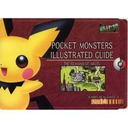 Pokemon 2000 Jumbo Sealdass #14 The Remains of Arufu Pikachu Mew Mewtwo Pichu Kabutops Unown & Friends Large 2 Sticker Sheet Book