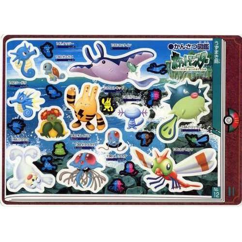 Pokemon 2000 Jumbo Sealdass #12 Uzumaki Island Wooper Bellossom Qwilfish Seel Yanma Elekid Mantine Tentacruel & Friends Large 2 Sticker Sheet Book