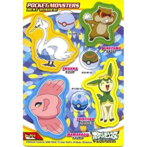 Pokemon 2010 Swanna Minezumi Mamanbou Shikijika Bromide Magnet Collection Best Wishes Series
