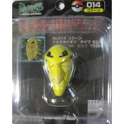 "Pokemon 2000 Kakuna Tomy 2"" Monster Collection Plastic Figure #014"