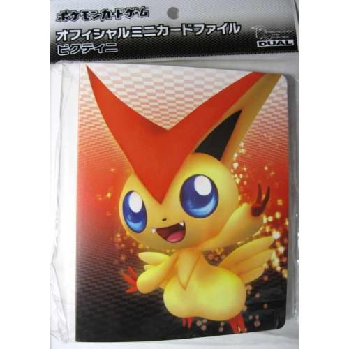 Pokemon 2011 Red Collection Victini Reshiram Zekrom Mini Card Binder Movie Version