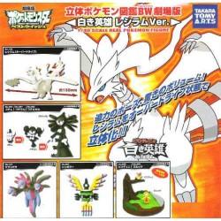 Pokemon 2011 Best Wishes Zukan 1/40 Scale Mini Figure Set (Reshiram Movie Version) Reshiram Overdrive Hydreigon Gothitelle Victini Scraggy & More