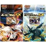 Reshiram Zekrom EX Theme Decks