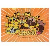 New Idol Unit Pikachus Campaign